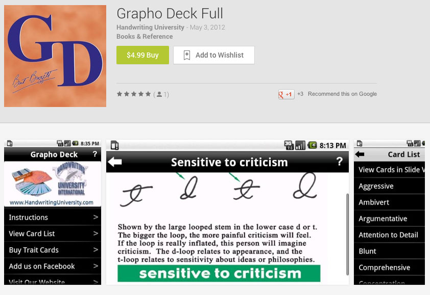 Google Play Grapho-Deck Screenshot