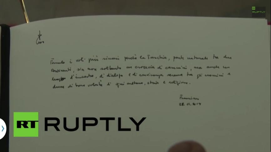 popefrancisco_handwriting-article_2