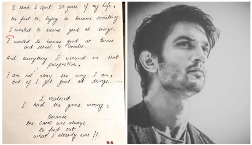 sushant suicide note